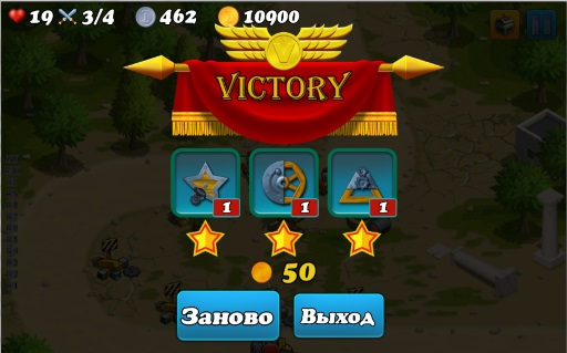 victory | Greenlight! Defense of Greece. Зеленый цвет дан!