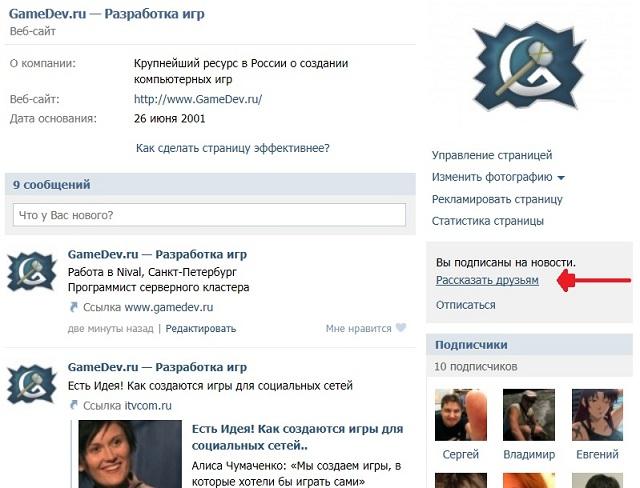 vkontakte GameDev_ru | Страница в ВКонтакте vk.com/GameDev_ru