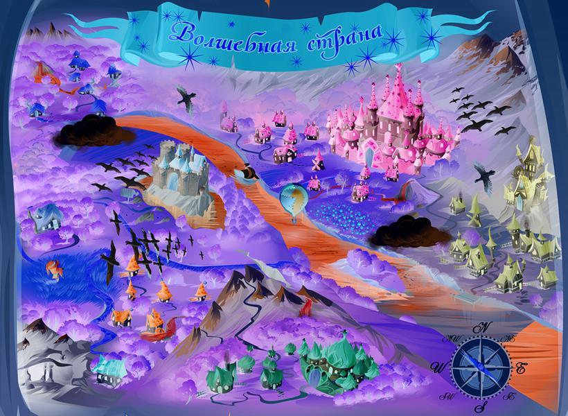 волшебная страна волшебный компасс | Magic Navigation