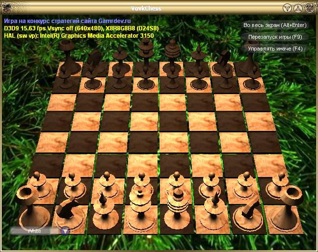 демка 005   13 место конкурса стратегий - VovkChess (Тема про шахматы)