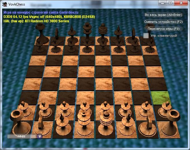 VovkChess 0.04   13 место конкурса стратегий - VovkChess (Тема про шахматы)