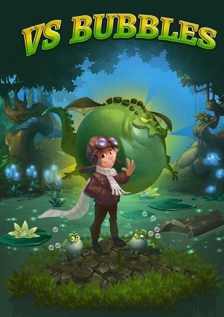 VS_Bubbles_05 | VitalSchool (EPG - Образовательная игровая площадка)