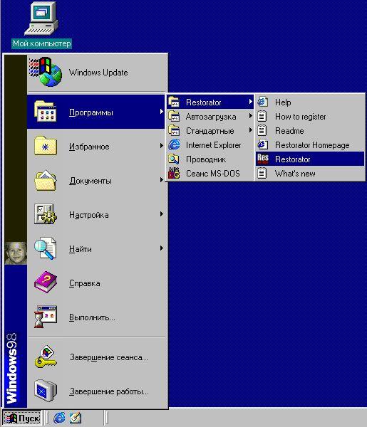Фото в меню «Пуск» под Windows'98 | Linux vs Windows [Holywar]