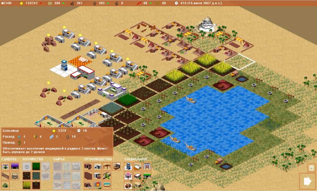 WiseReign1 | ⏳ Turn-Based Kingdom: Ancient Egypt [Пошаговая экономическая стратегия / Градостроитель]