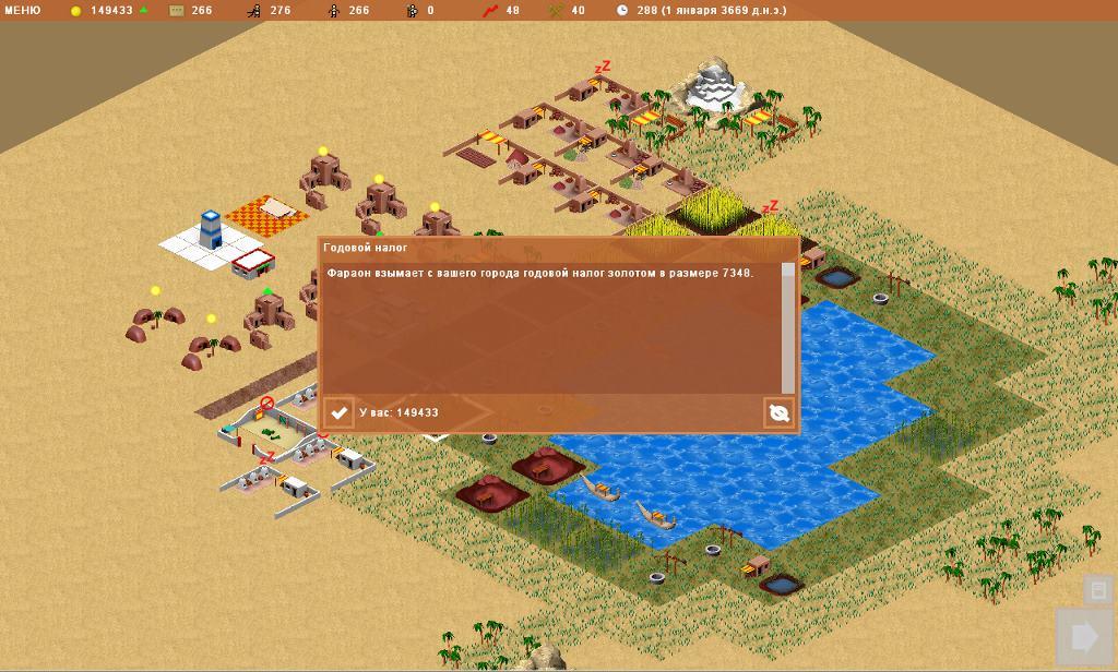 WiseReign4 | ⏳ Turn-Based Kingdom: Ancient Egypt [Пошаговая экономическая стратегия / Градостроитель]