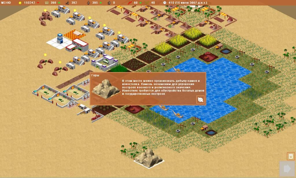 WiseReign5 | ⏳ Turn-Based Kingdom: Ancient Egypt [Пошаговая экономическая стратегия / Градостроитель]