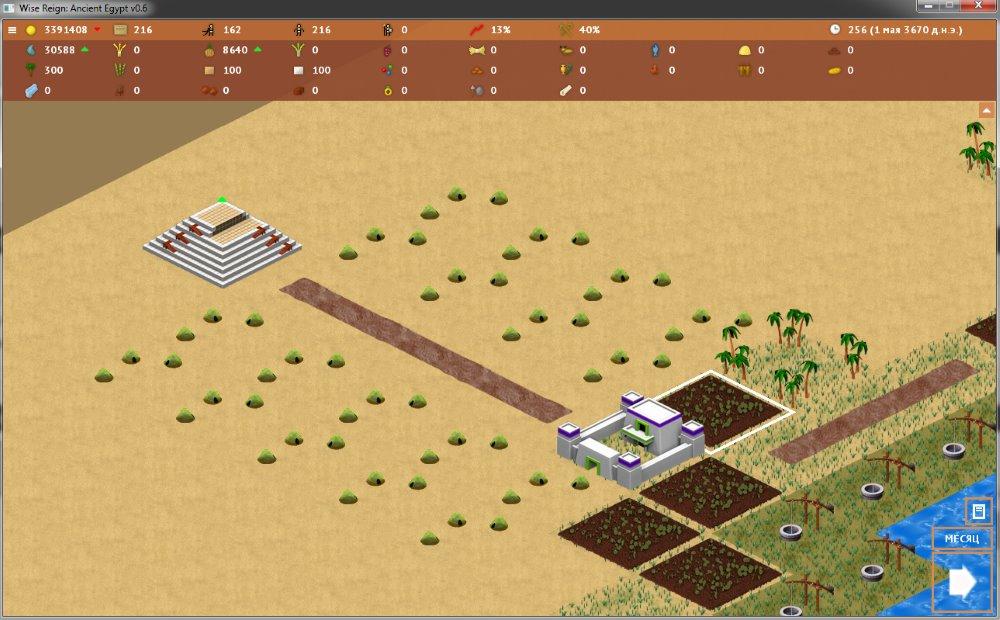 WR_GP_Pyramid1 | ⏳ Turn-Based Kingdom: Ancient Egypt [Пошаговая экономическая стратегия / Градостроитель]