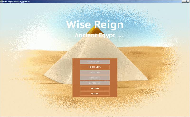 WR_Menu   ⏳ Turn-Based Kingdom: Ancient Egypt [Пошаговая экономическая стратегия / Градостроитель]