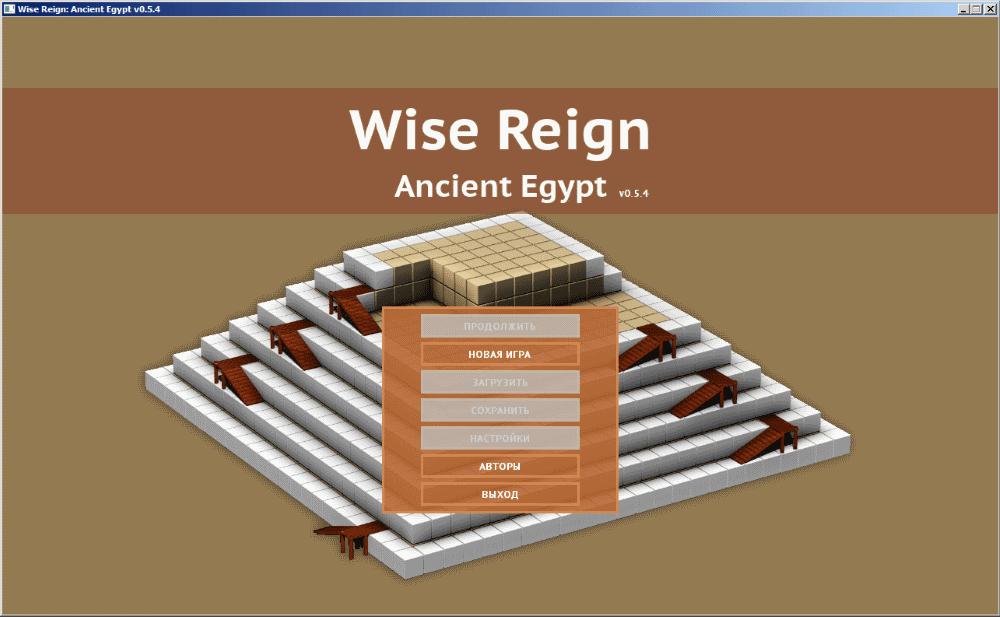 WR_Menu_v2 | ⏳ Turn-Based Kingdom: Ancient Egypt [Пошаговая экономическая стратегия / Градостроитель]