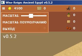 WR_Zoom | Turn-Based Kingdom: Ancient Egypt [Пошаговая экономическая стратегия / Градостроитель]