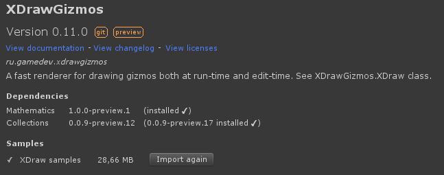 xdraw3 | [Unity3D] Делаем нормальный инструментарий для линий без трололо и бесплатно.